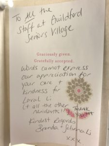 GSV thank you card